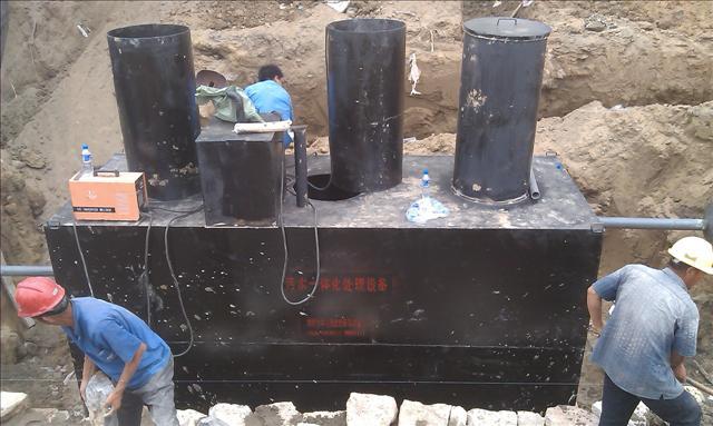 七星区医疗污水处理设备