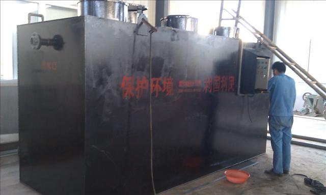 黄浦区医疗污水处理设备