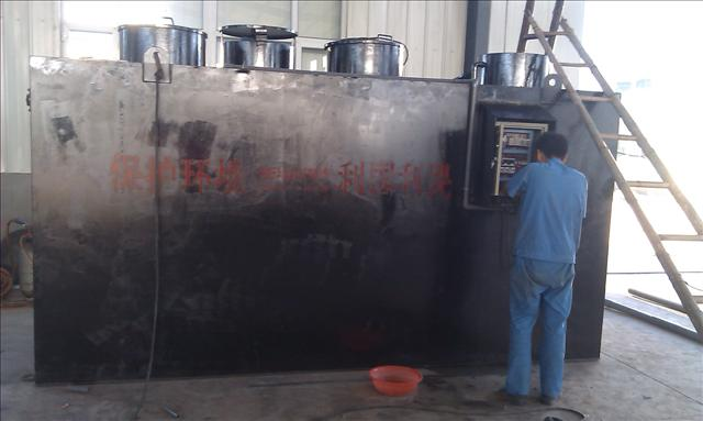 宝兴县医疗污水处理设备