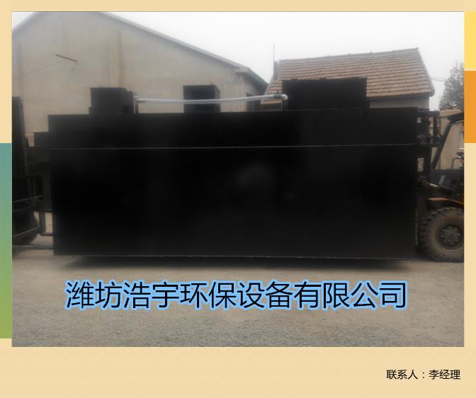 青龙满族自治县医疗污水处理设备