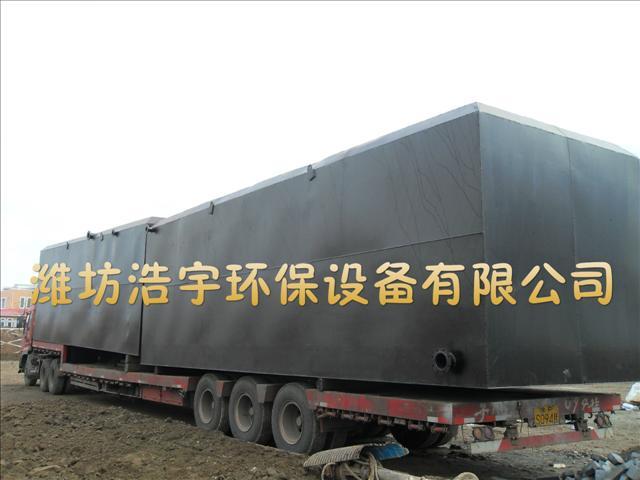 拉孜县医疗污水处理设备