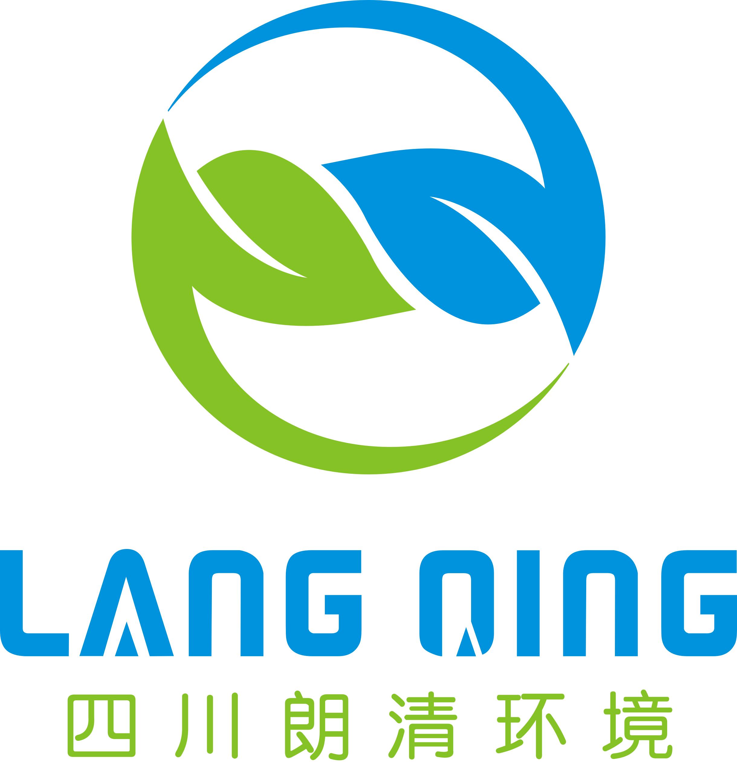 四川朗清環境技術有限公司