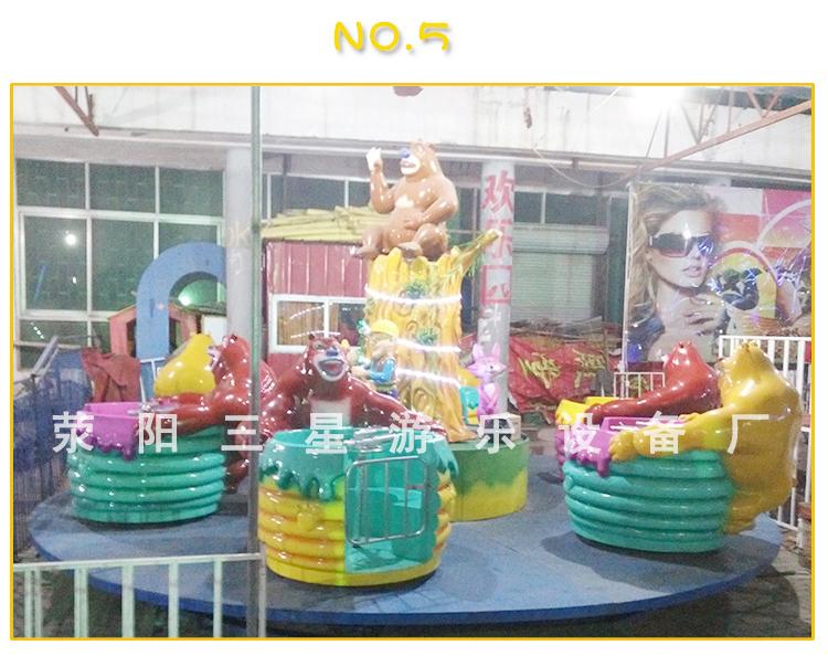 熊转杯_09