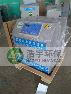 淮南市医院污水处理设备价格
