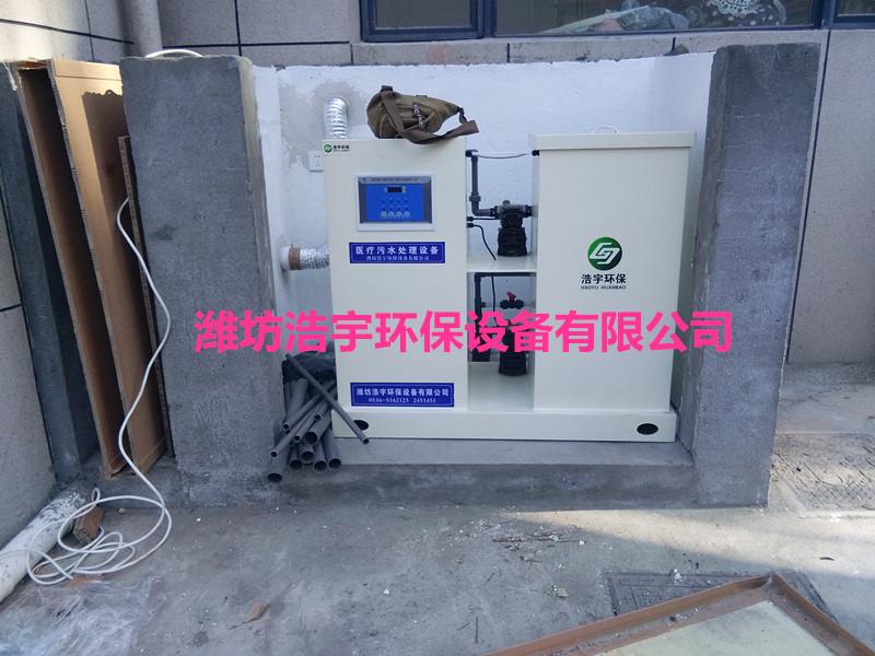安庆市医院污水处理设备价格