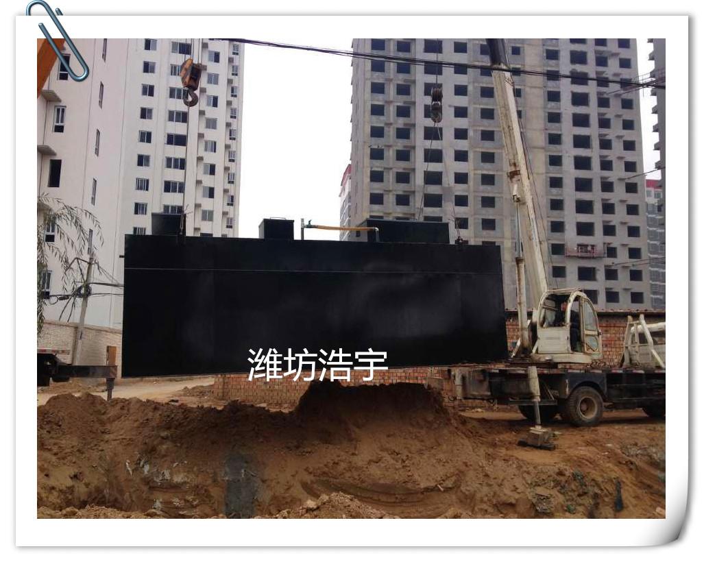 德宏傣族景颇族自治州医院污水处理设备多少钱