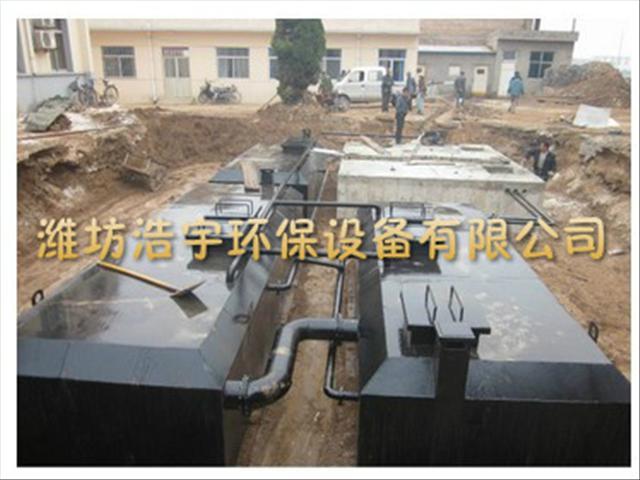 德宏傣族景颇族自治州医院污水处理设备价格