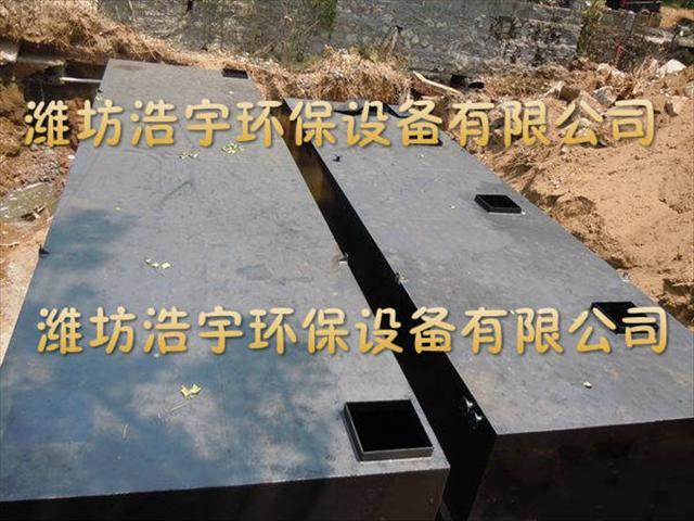 滁州市医院污水处理设备价格