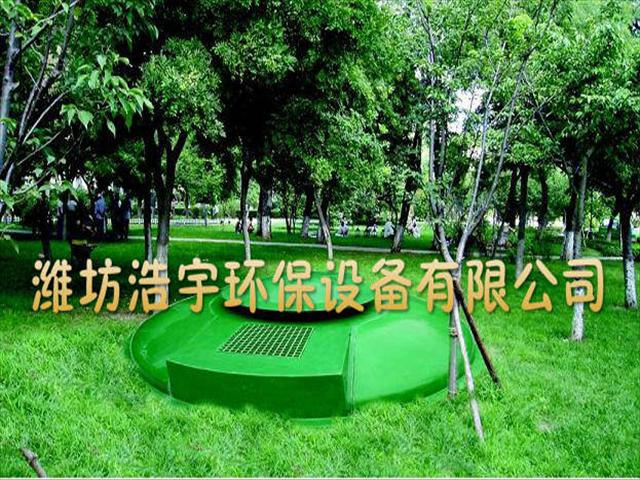 寿宁县医疗污水处理设备