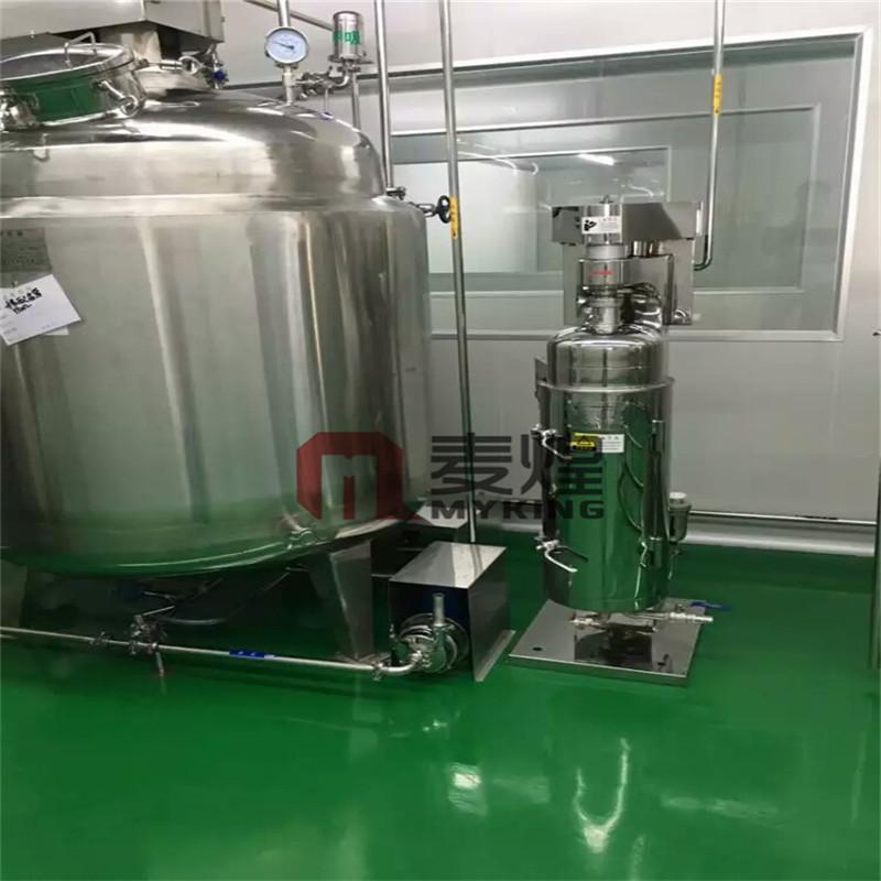 乳酸菌发酵液分离高速离心机