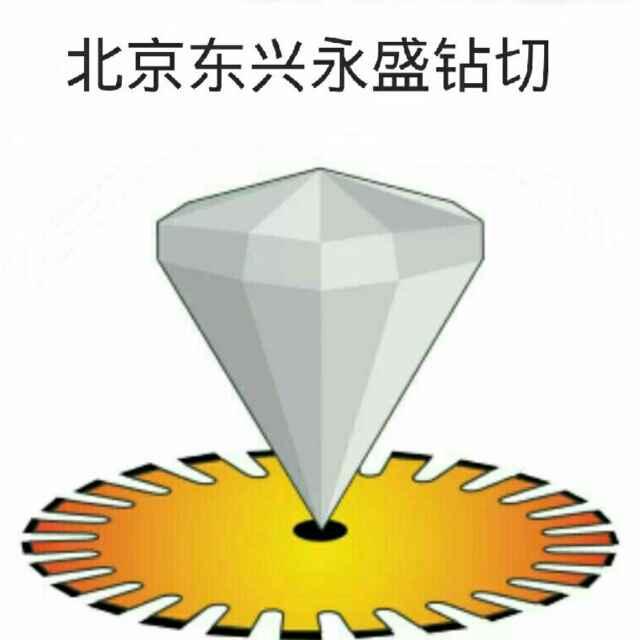 北京東興永盛工程技術有限公司