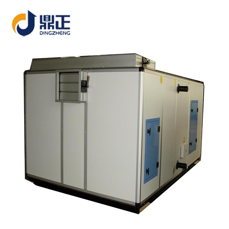 中央空调水冷空调机组/吊顶式新风机组/空气处理机组图片