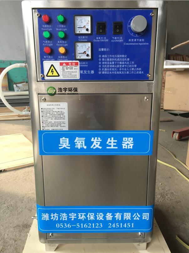 嘉兴市医院污水处理设备厂家