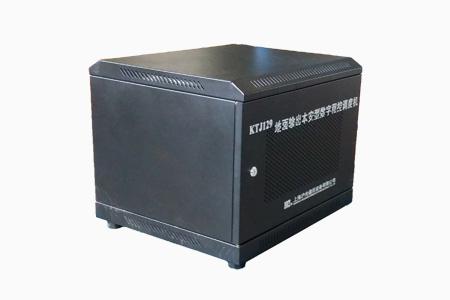 南京KTJ101数字程控调度机生产厂家