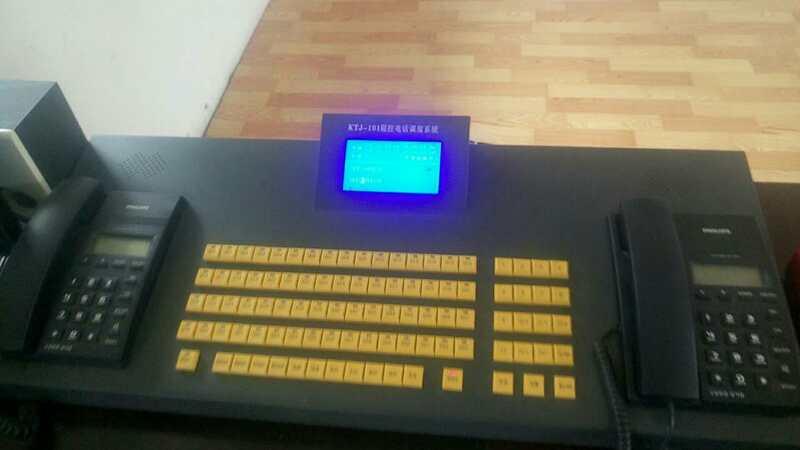 襄阳KTJ101数字程控调度机生产厂家