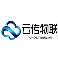 深圳市云傳物聯技術有限公司