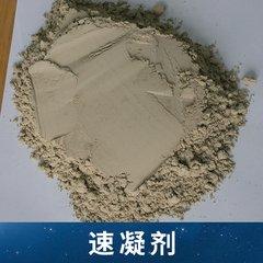 贵州省黔东州镇远县钢筋锚固料多少钱一吨?