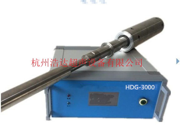 超声波铝合金熔体疏散搅拌装备