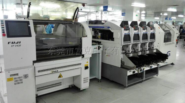 富士NXT3代全系列贴片机NXTM3M6机械模组无袖长裙外贸