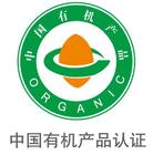 绵阳ISO9001质量管理体系认证