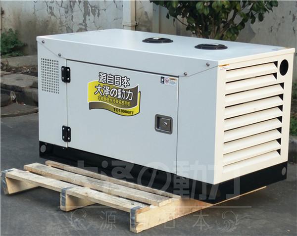 15kw柴油发电机图片