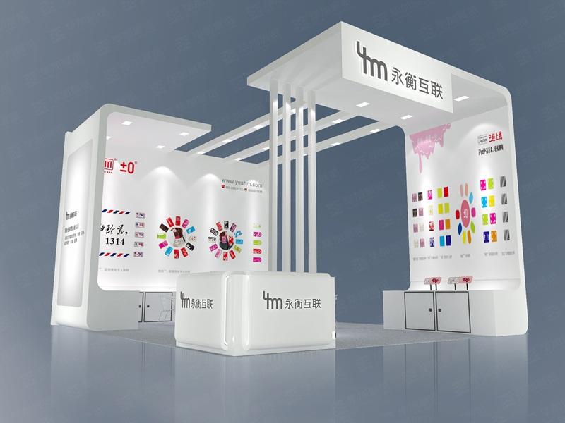 2018上海国际工业展展览设计/上海展台设计搭建