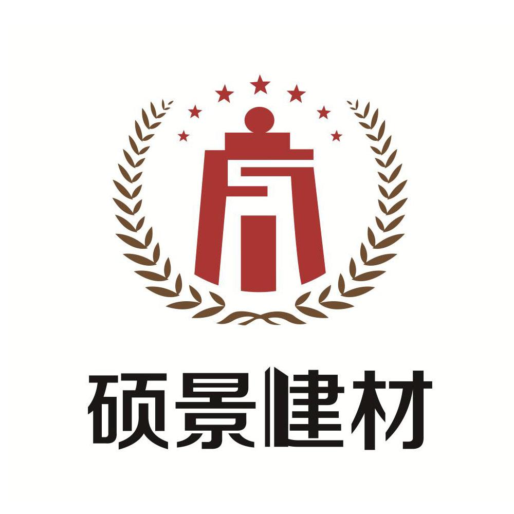 廣州市碩景建筑材料有限公司