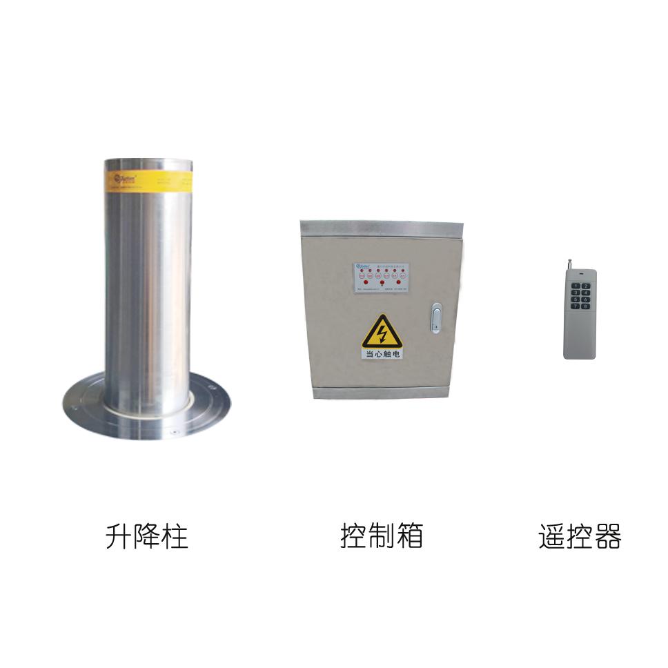 成都森茂-四川学校液压升降柱/地桩/优质升降柱厂家/挡车器/防撞设施