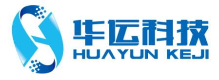 廣州市華運科技有限公司