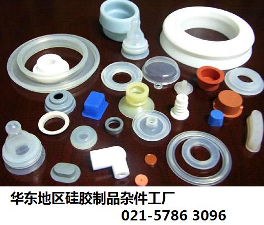 雜件硅膠制品定制
