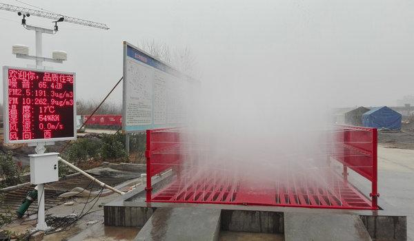 郑州工地洗轮机分类