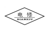 揚州市揚修電力設備有限公司