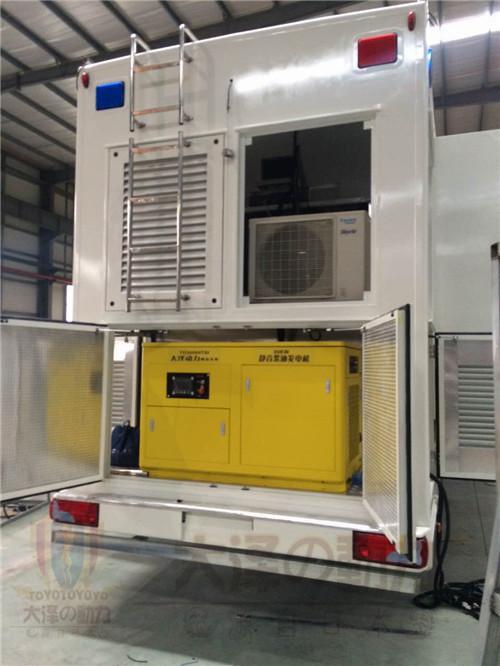 20kw静音水冷柴油发电机