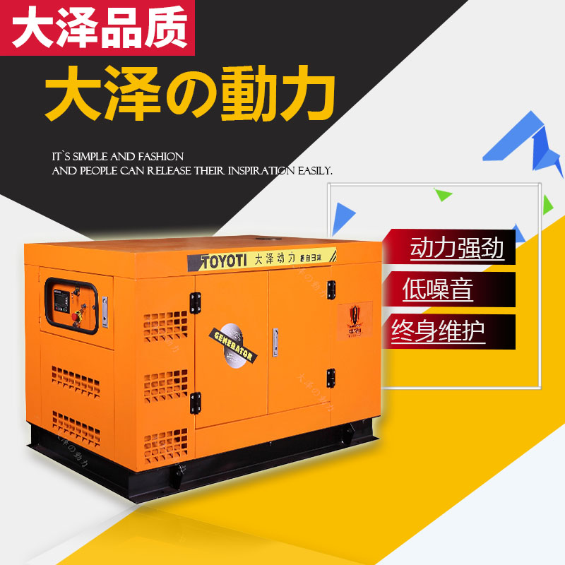 20-500kw柴油发电机