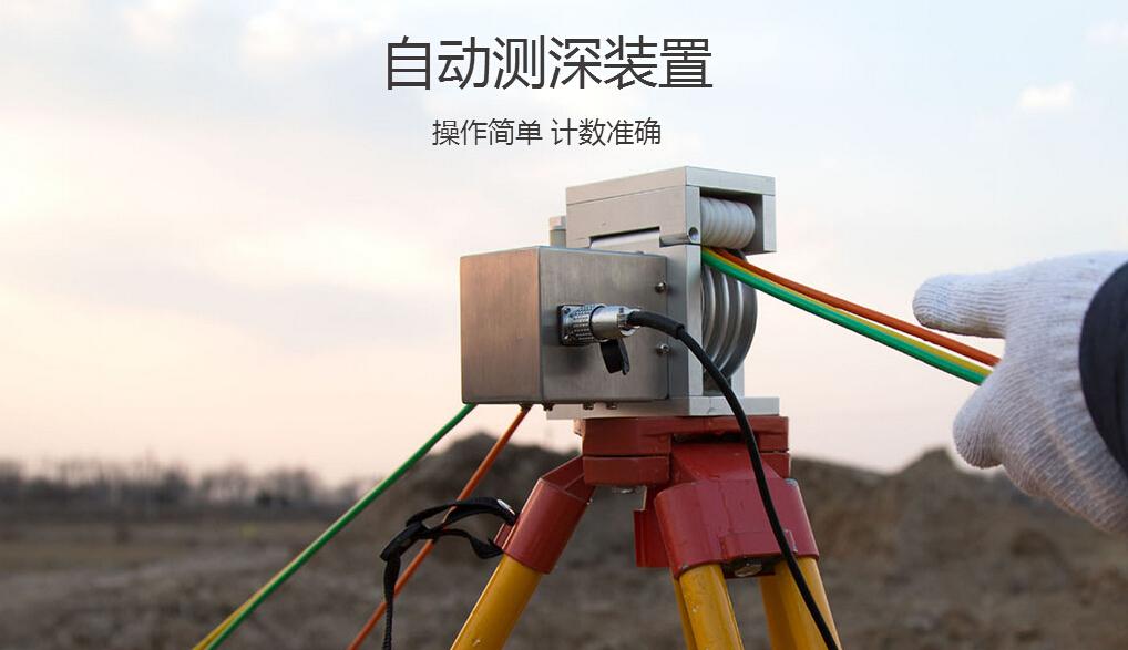 淮安桩基超声波检测仪在哪买