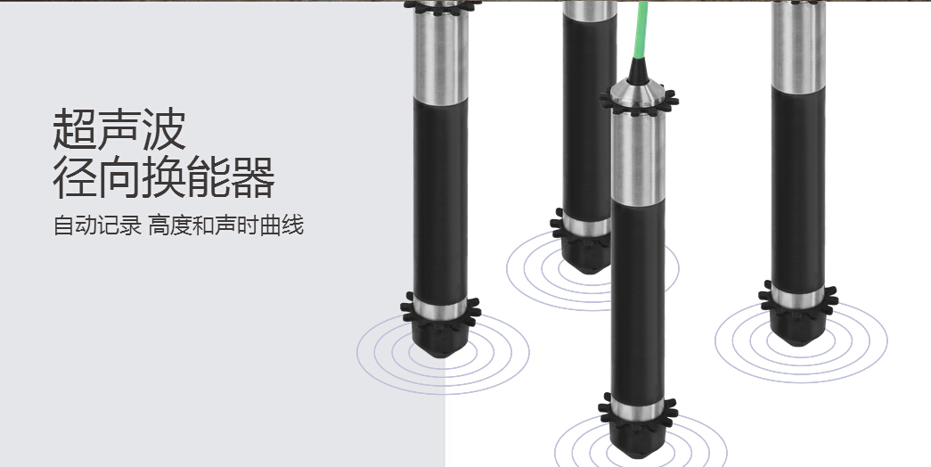 嘉兴北京高铁建非金属超声波检测仪在哪买
