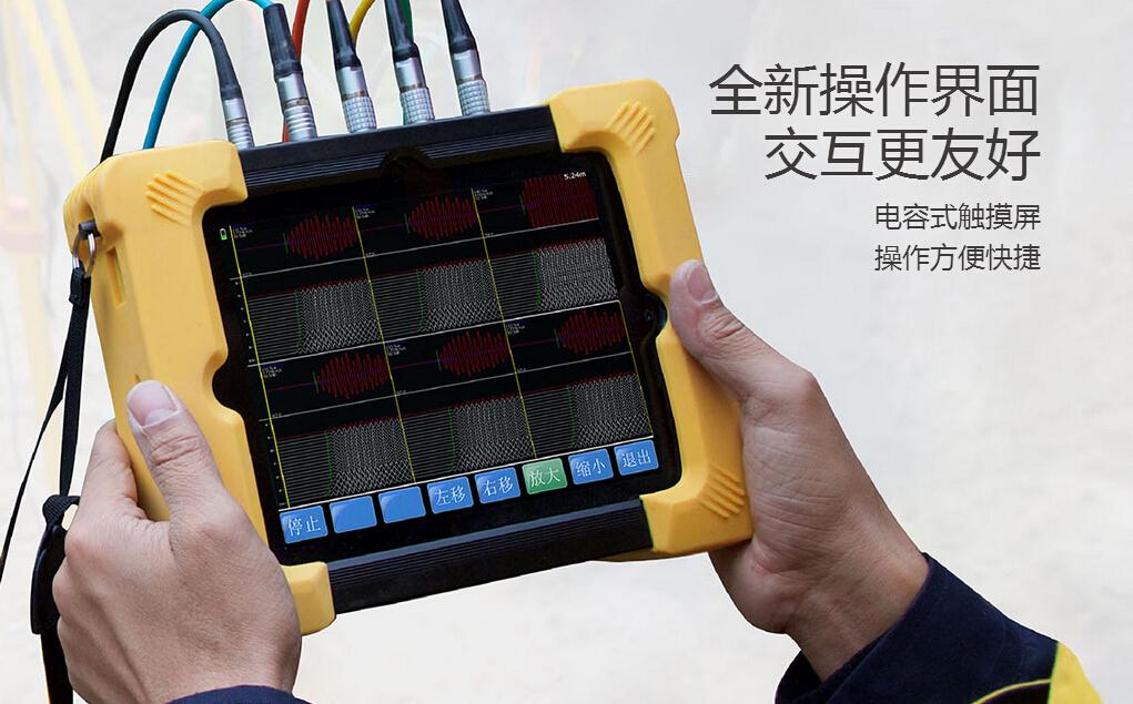 延边超声波混凝土强度检测仪在哪买