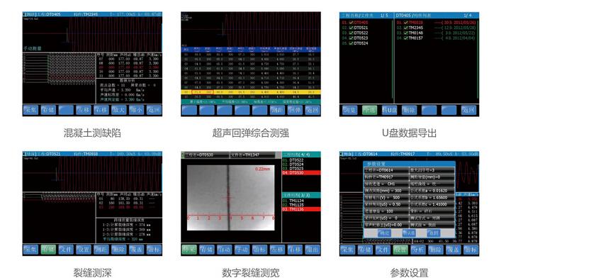 宿迁hc-u81混凝土超声波检测仪在哪买
