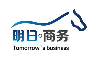 珠海市明日投资咨询有限公司