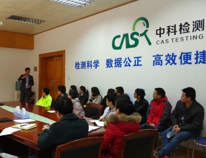 广州水质检测报告