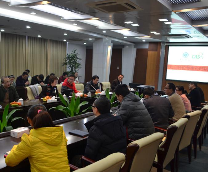 深圳水质检测报告