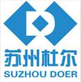 蘇州杜爾氣體化工裝備有限公司