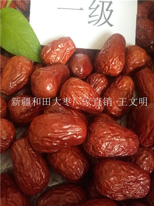 哪里新疆大枣厂家批发便宜