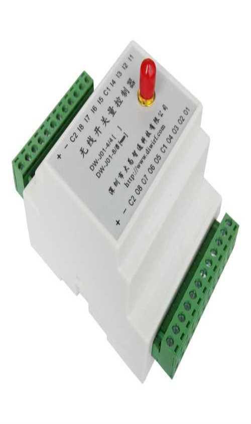 粮仓无线监控系统