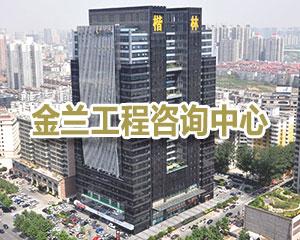 淮滨县做资金申请报告的公司