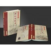 北京印刷廠電話 印刷設計有限公司 品質保證