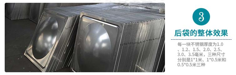 定制 不锈钢水箱 消防水箱 宿迁不锈钢水箱 不锈钢水箱价钱