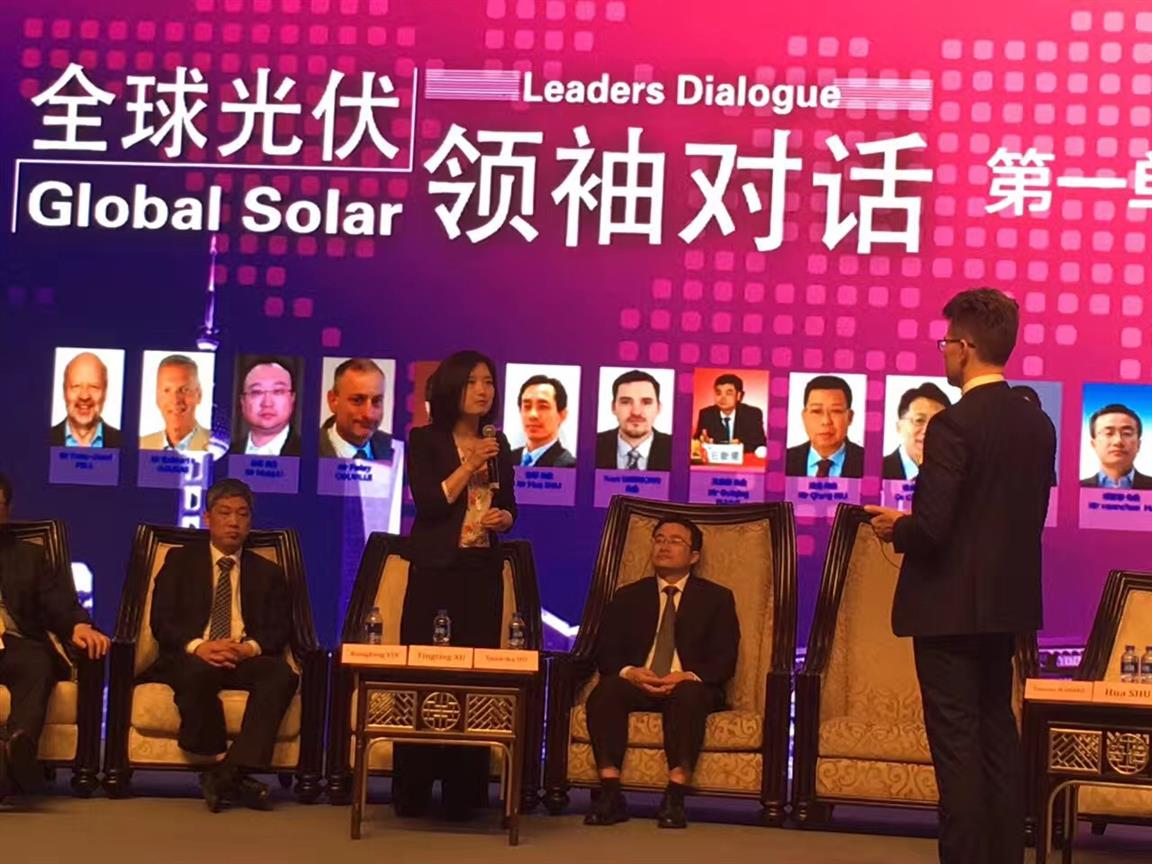 上海全球2021年储能展光伏
