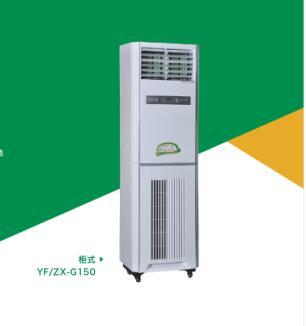 供應立柜式動態空氣消毒機