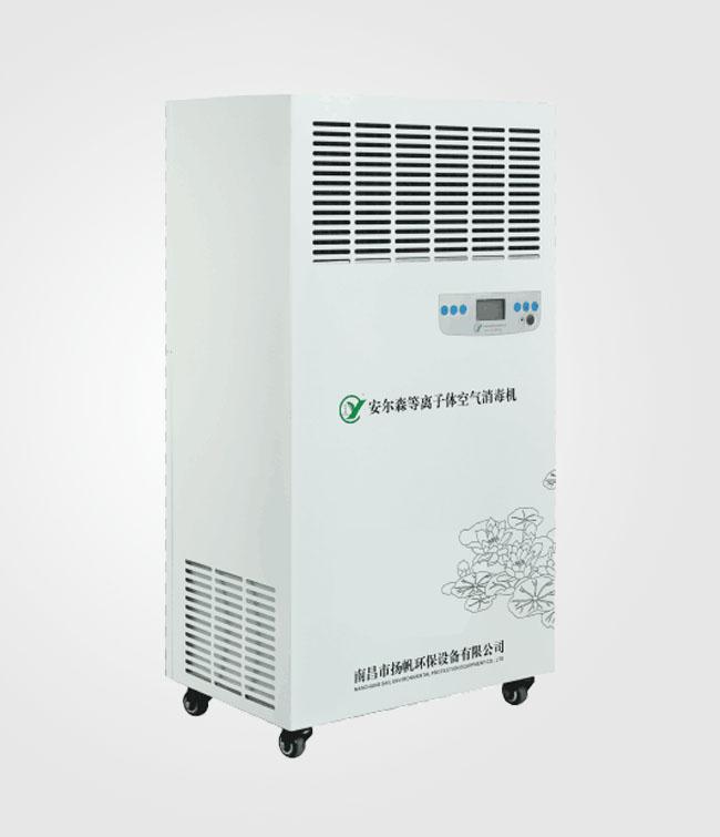 供應移動式等離子體空氣消毒機